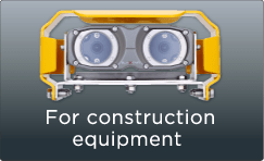 For construction equipment