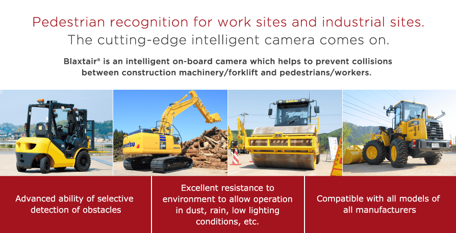 Pedestrian recognition for work sites and industrial sites.